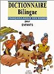 Dictionnaire bilingue fran�ais/langue...