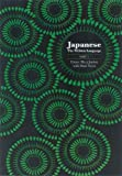 Japanese: The Written Language: Part 1, Volume 1: Katakana (0300048181) by Jorden, Eleanor Harz
