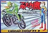 アリイ ふたり鷹カワサキZ400GP東条鷹フィギュア付