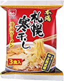 菊水 本場札幌寒干醤油ラーメン3食 357g×10個