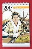 LUHAN EXO ルハン - 2017-2018 PHOTO DESK CALENDAR 卓上カレンダー [韓国盤]