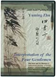 Interpretation of the four Gentlemen: Learn Sumi Painting from Yuming Zhu, DVD