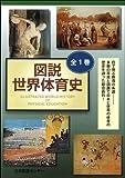 ISBN-10:4284305778