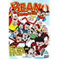 Beano Videostars, The [DVD] [2004]