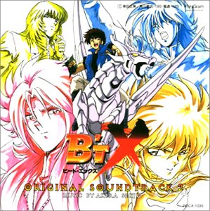 B'T X DVD-BOX