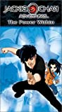 echange, troc Jackie Chan Adventures: Power Within [VHS] [Import USA]