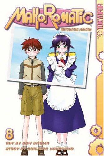 Mahoromatic 8: Automatic Maiden: The Misato Home's Mahoro-san (Mahoromatic: Automatic Maiden)Bunjuro Nakayama