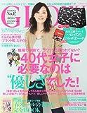 GLOW (グロー) 2014年 4月号