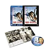 Amazon.co.jpアイガー・サンクション ユニバーサル思い出の復刻版 ブルーレイ [Blu-ray]