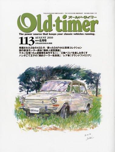 Old-timer (オールドタイマー) 2010年 08月号 [雑誌]