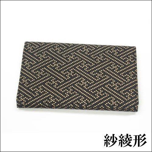 印傳屋 印伝 メンズ 名刺入れ 2501 黒×白 日本製 和柄 本革 カードケース 男性 ギフトに。 (紗綾形)