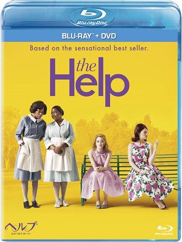 ヘルプ〜心がつなぐストーリー〜 ブルーレイ+DVDセット [Blu-ray]