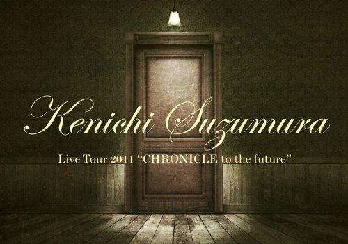 """鈴村健一 Live Tour 2011""""CHRONICLE to the future"""" LIVE DVD(仮)"""