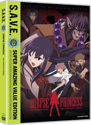 Corpse Princess: Complete Series - S.A.V.E. [DVD] [Import]
