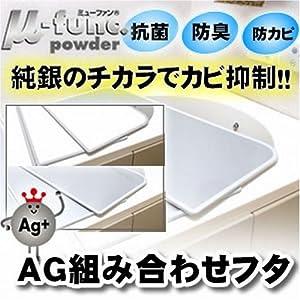 AG組み合わせフタ L14 48796