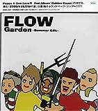 FLOW Garden ~Summer Edit~
