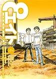 エイト(4) (ヤングマガジンコミックス)