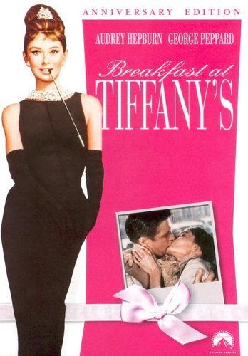 Breakfast at Tiffanys Anniversary