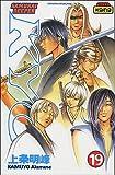 echange, troc Akimine Kamijyo - Samurai Deeper Kyo, tome 19