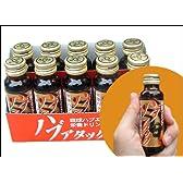 琉球ハブエキス配合 栄養ドリンク ハブアタック10本セット