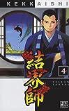echange, troc Yellow Tanabe - Kekkaishi, Tome 4 :