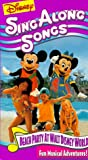 Disneys Sing Along Songs - Beach Party at Walt Disney World [VHS]