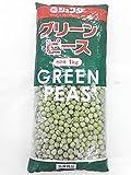 冷凍野菜 [JFDA] グリーンピース 1ケース (1kg × 12個)