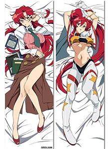 Gurren Lagann: Yoko (Teacher Yomako & Future) Body Pillow
