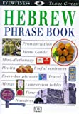 Hebrew (Eyewitness Travel Guides Phrase Books) (0751311057) by Dorling Kindersley