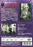 怪盗紳士アルセーヌ・ルパン バーネット探偵社 [DVD]