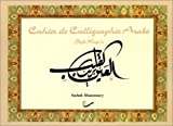 echange, troc Salah Moussawy - Cahier de calligraphie arabe