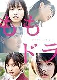 �u�����h�� momo+dra[KIBE-149][DVD]�v