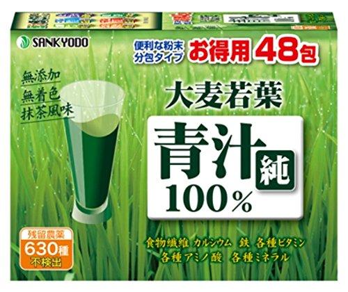 三共堂 大麦若葉青汁純100% 3gX48H