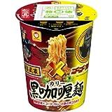 マルちゃん 麺屋武蔵×ゴーゴーカレー 103g×12個