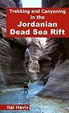 Ita Haviv Trekking and Canyoning in the Jordanian Dead Sea Rift