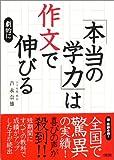 ISBN:4804761047