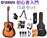 ヤマハ YAMAHA アコギ入門DVDセット F-310P TBS(タバコサンバースト) 15点初心者セット (TBS:タバコサンバースト)