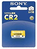 SONY リチウム電池 CR2-BB CR2