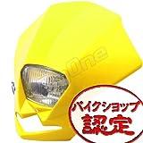 【ヘッドライトマスク】 EUヘッドライト付き カウル (イエロー) / RM-Z250 XT250 XTZ125 DR-Z400SM