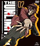THE UNLIMITED 兵部京介 02(初回限定版) [DVD]