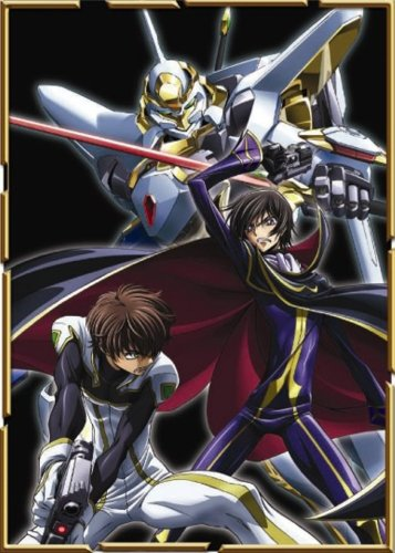 Code Geass: Lelouch of the Rebellion, Part 3 (Limited Edition)