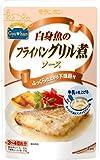 モランボン Gyohan 白身魚のフライパングリル煮ソース 85g×10P
