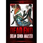 バンド・スコア DEAD END「Dream Demon Analyzer」