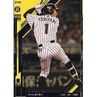 オーナーズリーグ 2013 01 13弾/阪神タイガース/57/ST/鳥谷 敬