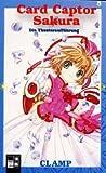 Card Captor Sakura, Bd. 5, Die Theateraufführung