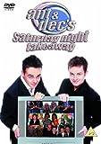 Ant And Dec: Saturday Night Take Away [DVD]