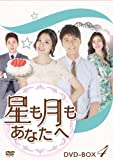 [DVD]�����������Ȃ��� DVD-BOX4
