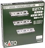 Nゲージ 10-845 E217系 横須賀線・総武線 (新色) 増結セットB (3両)