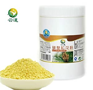 100% Yundao Raw Wild Cracked Cell Wall Herbal Masson Pine Pollen Powder 250 Grams (8.75 Oz)