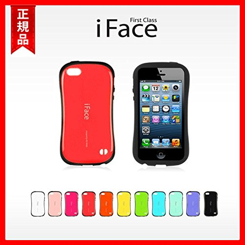【 iFACE正規品保障 】 [ Apple softbank au iPhone5 iPhone5S 専用 ] iface first Class ケース カバー アイフォン アイフェイス ファースト ( 赤 赤色 レッド )